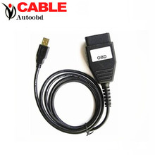 2016 Новейший Супер Для F0rd VCM Диагностический Интерфейс VCM БД Фоком БД Usb-кабель Для F0rd DHL Бесплатная Доставка Гарантия 1 Года