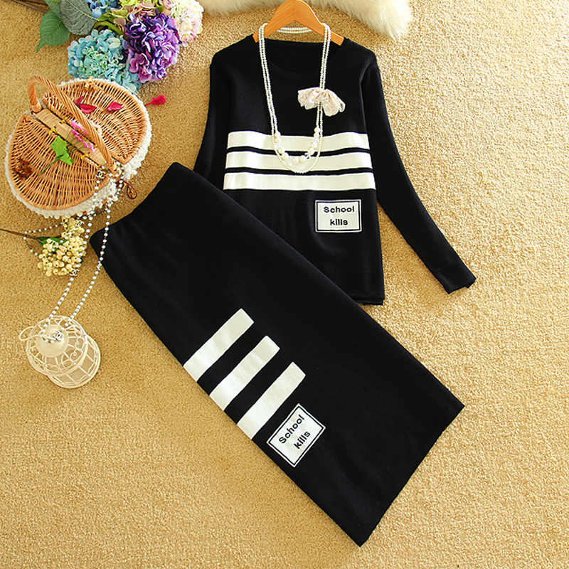 2016 Winter spring designer women's clothing set skirt suit knitted 2 Piece Set Women sweater fashion brand set