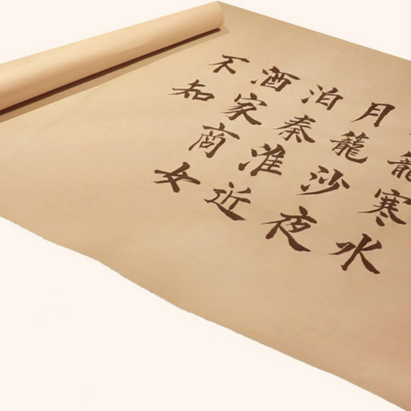 Suprimentos de Impressão de Papel Folha/pack Papel Xuan Natural Arte