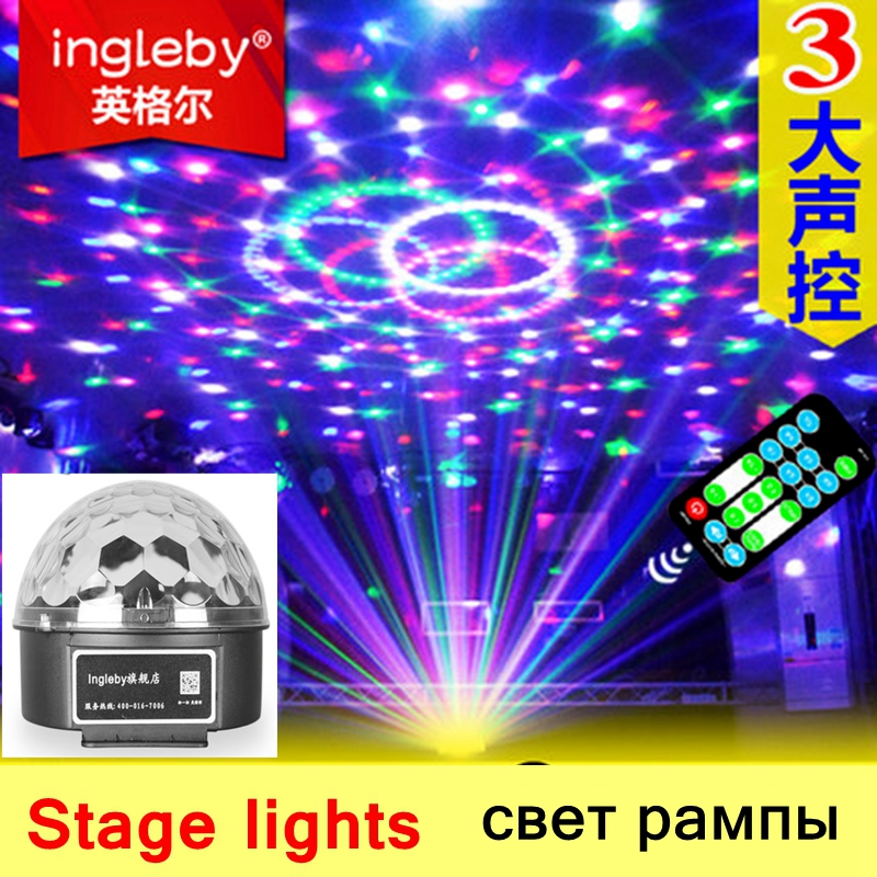 [ReadStar]Remote control 6 colors Laser lights stage lighting Voice control Wedding Party KTV lighting revolving lights