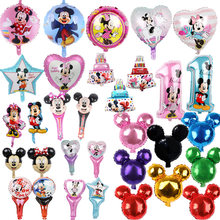 1pc Mickey Minnie Foil Balloons Birthday Party Decorations Baby Shower Boy Girl Globos Mickey Minnie Theme Party Supplies Ballon(China)