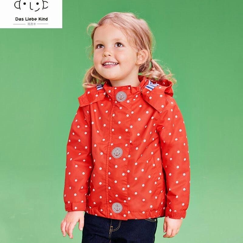 Աղջիկների ապրանքանիշը բացօթյա - Մանկական հագուստ