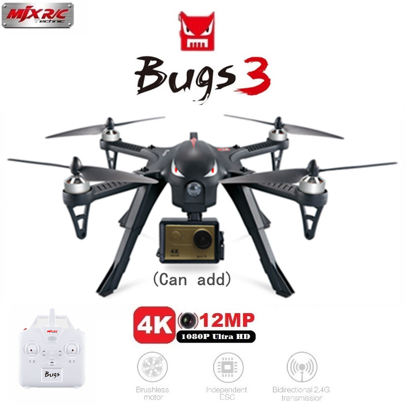 2017 MJX Bugs3 B3 RC <font><b>Drone</b></font> 2.4G 6-Axis RC Quadcopter <font><b>Brushless</b></font> RC Helicopter Can add EKEN H9R 4K Action Camera Helicopter Toys image