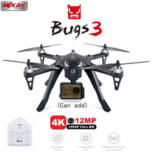 2017 MJX Bugs3 B3 RC Drone 2.4G 6-Axis RC Quadcopter Brushless RC Helicopter Can add EKEN H9R 4K Motion Digital camera Helicopter Toys