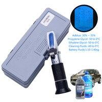 Portable Tester Tool Engine Liquid Ethylene Antifreeze Freezing Car Battery Refractometer ATC Refractometers     -