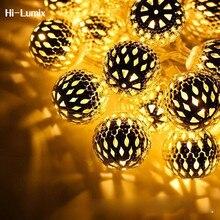 Hi Lumix 25mm Moroccan Ball String Light Warm White 4M 20LED Fairy Lantern Christmas tree home