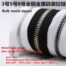 Sewing accessories Bulk metal ZIPPER upscale zipper bag leather luggage copper teeth 1pcs=1yard