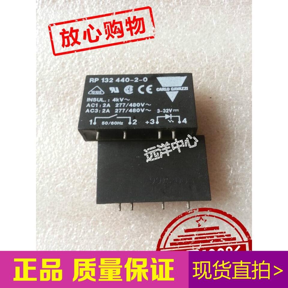 RP-132-440-2-0  RP132  RP132440-2-0  4KV 2A цена