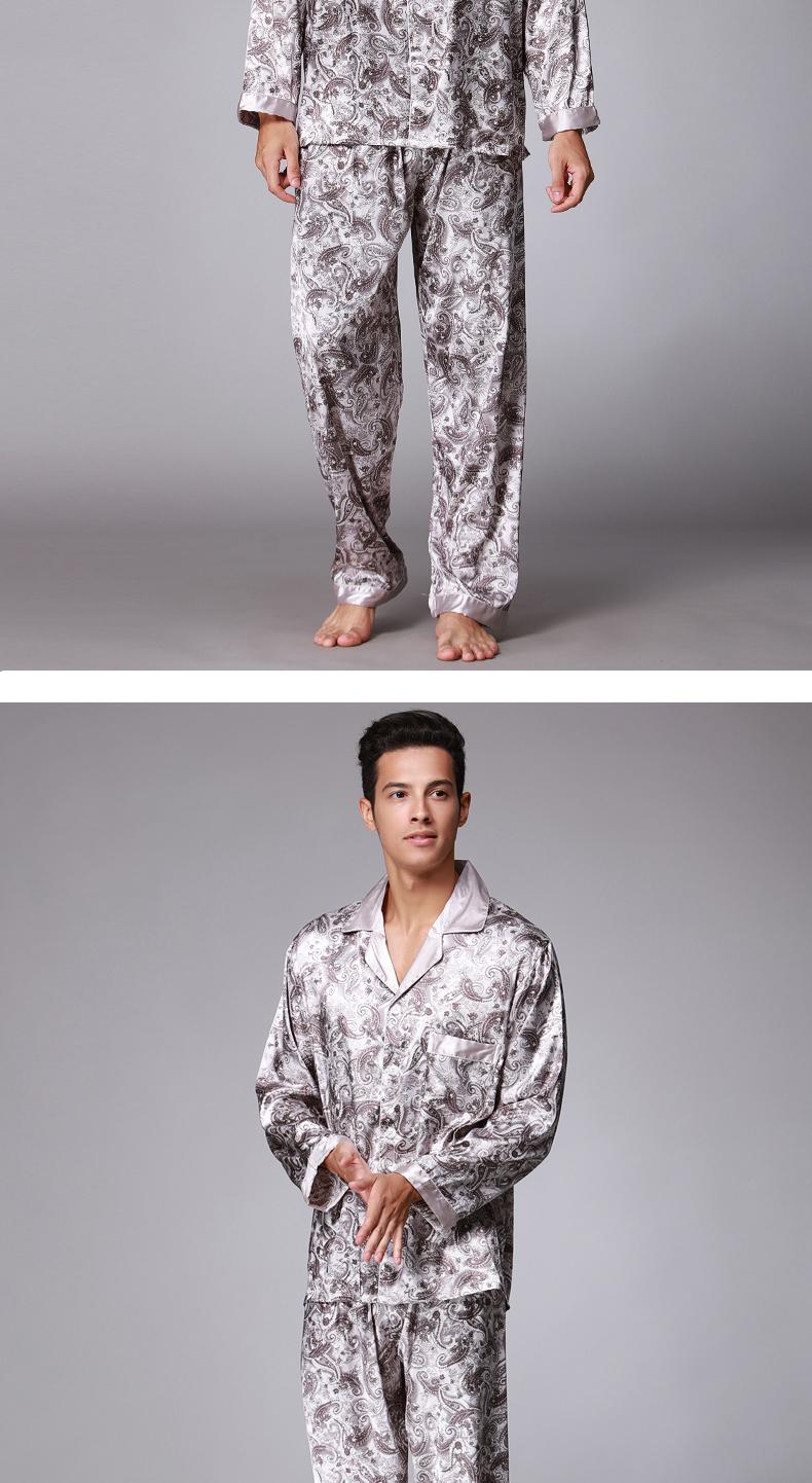 8546d158b1 Autumn Winter Coffee Men Silk Pajamas Set Chinese Traditional ...