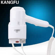 Professional Wall Hair dryer blower hairdryer Thermostatic Use in Hotel Household Hot/cold 1200W 220V High quality
