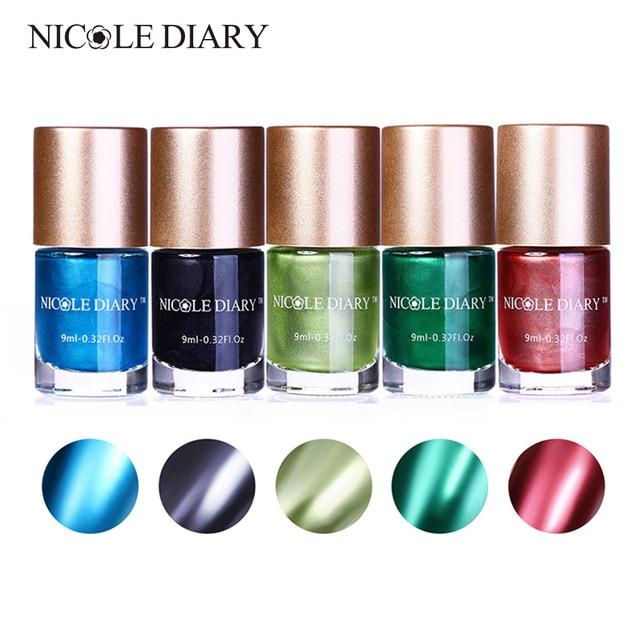 NICOLE DIARY Metallic Nail Polish Mirror Effect Metal Nail Varnish Red Blue Green Shiny Nail Lacquer Manicure Nail Art Color 9ml
