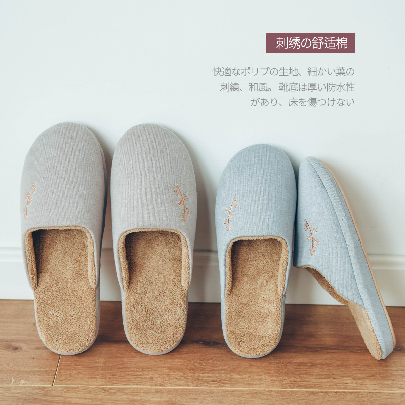Japanese winter warm couple home slippers women shoes household plush indoor shoes coral velvet slippers silent pantoffels dames millffy plush slippers squinting little sheep indoor household slippers lambs wool home couple slippers