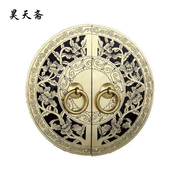 [Haotian vegetarian] Chinese antique furniture copper fittings copper door handle lock piece rich with management HTB-173 antique chinese antique furniture copper fittings metal door latch bolt windows