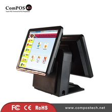 High speed i3 processor a set of 15 inch pos system dual screen/all in once pc stand for retail shop