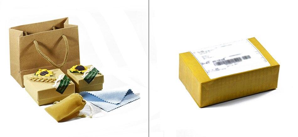 package-3
