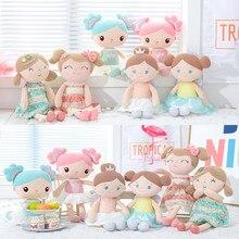 新スタイルオリジナルギフト高品質スウィートかわいいアンジェラうさぎ人形ぬいぐるみ人形キャンディ女の子ベビーギフト布人形子供