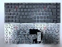 Popular Qwerty Keyboard Layout-Buy Cheap Qwerty Keyboard