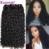 Double Drawn Curly Hair Bundles Peruvian Aunty Funmi Pixie Kinky Curly Weave 1/3Bundles 100% Remy Hair Extensions Black Women