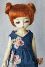 जेडी 301 1/6 सिंथेटिक मोहर बीजेडी गुड़िया विग 6-7 इंच YOSD डबल सर्कल केंद्रित पूंछ