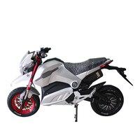 Электрический самокат 60 В/72 В 20A литиевых Батарея бесщеточный Шестерни концентратор мотор электрический велосипед Многофункциональный Тип...