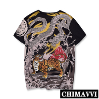 Japanese Ukiyo Dragon Tiger Embroidered Short Sleeve T shirt Women and Men's Chinese Wind Loose Shirt Couples Plus Size Tee Tops