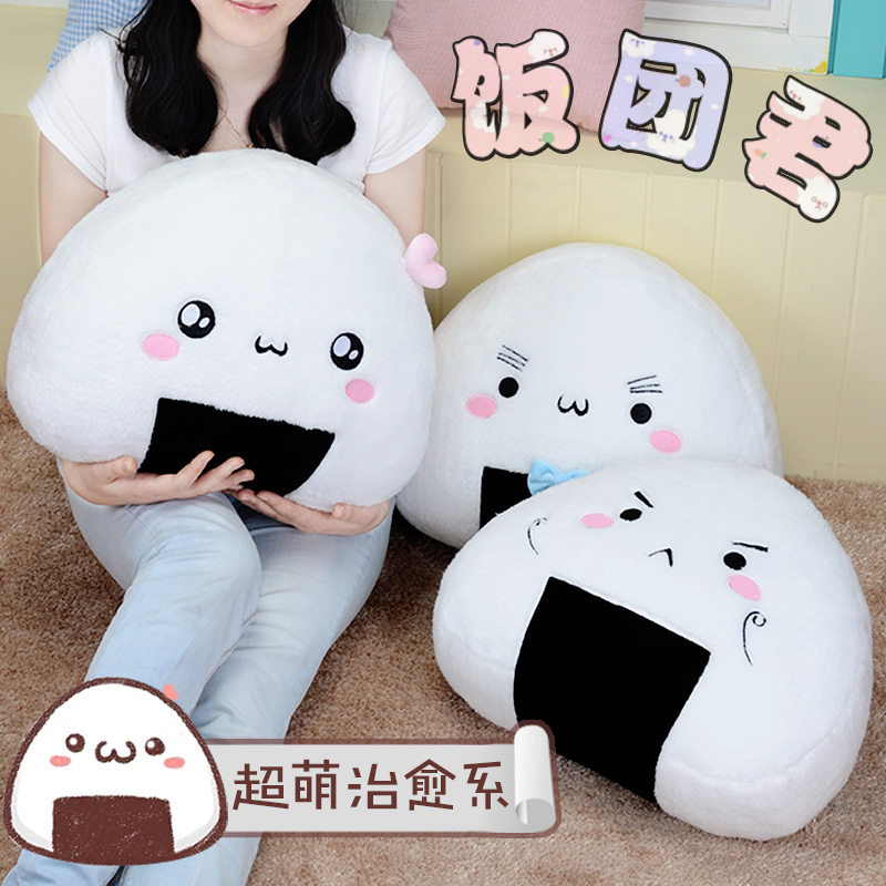 Japanese Animation Around Onigiri Sushi King Meng Dumpling Plush Toy Kawaii Stuffed Soft Pillow Christmas Child girlfriend Gift ownsun innovative super cob fog light angel eye bumper cover for skoda fabia scout