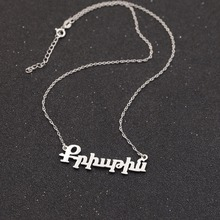 Customized font Name Necklace Fashion Nameplate Jewelry Engagement Gift Hand made Solid Silver Wholesale