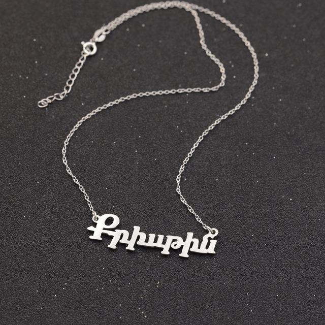 Fuente personalizada Nombre Collar Placa de Identificación de La Joyería de Moda de Compromiso Regalo hecho A Mano Sólida Plata Al Por Mayor