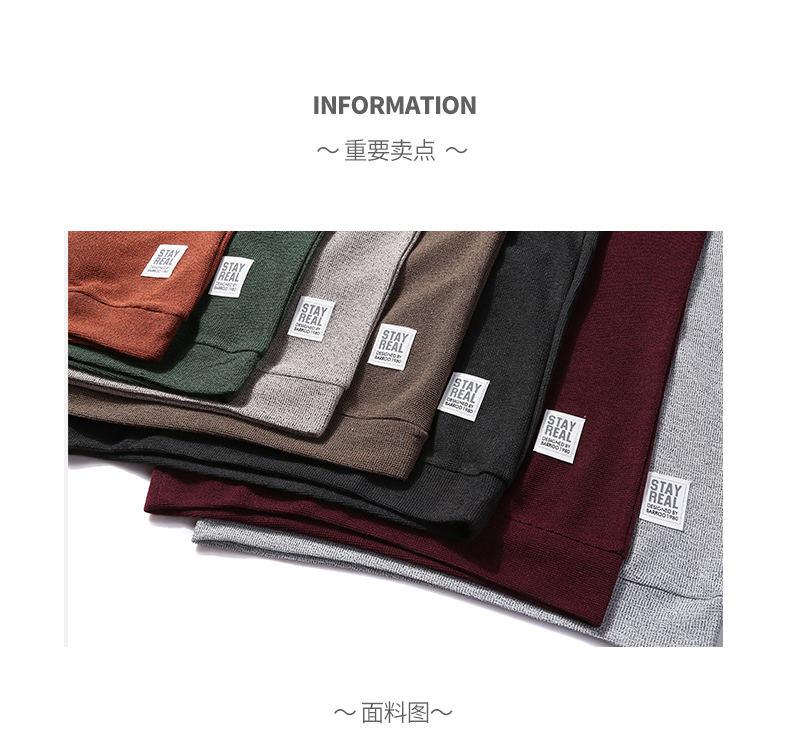 7Colors Autumn Casual Men Sweatshirts Solid Hoody Top Basic O Neck Sport Hoodies Male Spring Crewneck Streetwear Brand Clothing 02