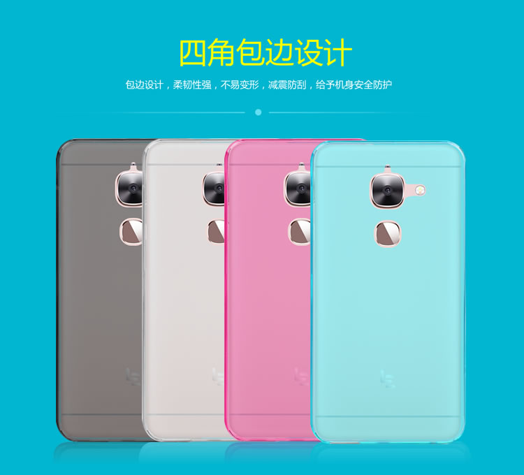 "For Letv Le S3 5.5"" Case 4 Colors Matte TPU Soft Back Cover Phone Case For Letv LeEco Le S3 X626 X522 X526 Case(China)"