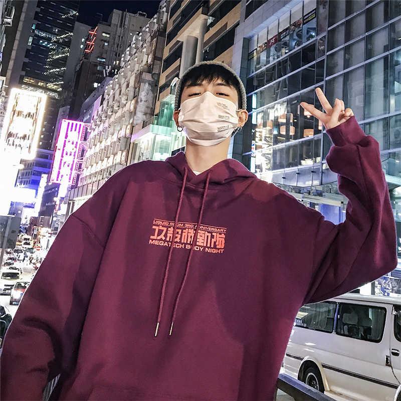 Dapat Dibaca Pria Hip Hop Cetak Berkerudung Hoodies 2020 Gugur Harajuku Sweatshirt Pria Jepang Streetwear Skateboard Pullover