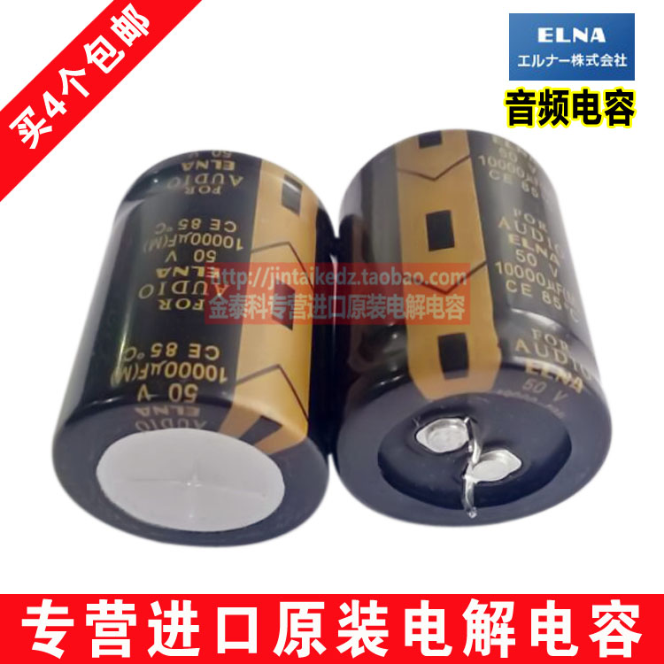 2019 hot sale Top Fashion New Supercapacitor Electrolytic Capacitor 2pcs/10PCS Elna LAO 50V10000UF FOR AUDIO 30X40 FREE SHIPPING