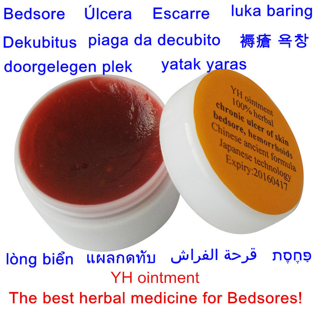 sores management symptoms treatment bed bedsores pictures causes