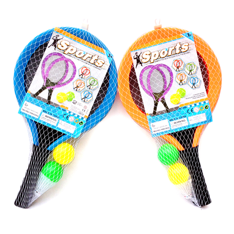 kids sports toys 49cm cloth badminton racket tennis racket indoor outdoor toys for children in. Black Bedroom Furniture Sets. Home Design Ideas
