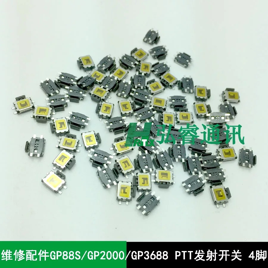 50PCS lot the PTT switch for motorola GP3188 GP3688 EP450 CP040 CP140 4PINS