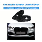 ABS Front Fog Light Covers Lamp Honeycomb Masks Trim for Audi Q3 Standard Bumper 2013-2015 2PCS/Set