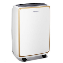 Household Mini Dehumidifier Intelligent Small-size Multifunctional Dehumidification Equipment HD165A