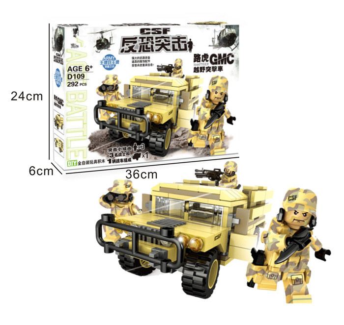 D109 SWAT Army Military Soldiers Guns Building Blocks Bricks compatible With lepin star wars toys for children gift 1711 city swat series military fighter policeman building bricks compatible lepin city toys for children