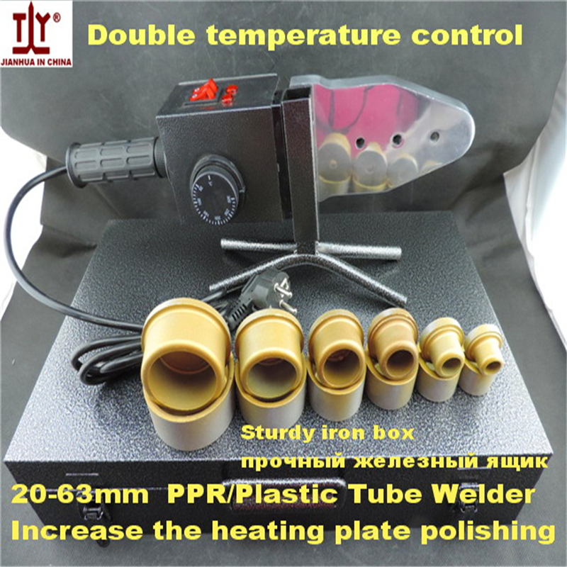 Бесплатная доставка двойной температура контролируется, Ppr сварочного аппарата, Пластиковые трубы сварки AC 220 В 1500 Вт DN 20 63 мм в использован