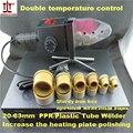 Бесплатная доставка двойной температура контролируется  Ppr сварочного аппарата  Пластиковые трубы сварки AC 220 В 1500 Вт DN 20 - 63 мм в использован...