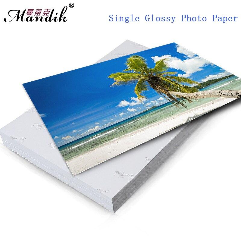 180g 200g 230g 260g 20 sheets A4(210*297mm) luminous photo paper180g 200g 230g 260g 20 sheets A4(210*297mm) luminous photo paper