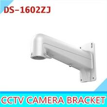 DS-1602ZJ speed dome cctv ip camera bracket CCTV Accessory
