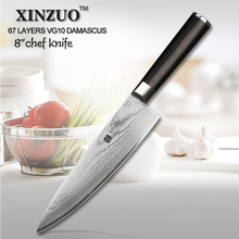 "XINZUO 8 "" inch chef knife 67 layers Japanese VG10 Damascus kitchen knife melon/vegetable knife ebony wood handle free shipping"