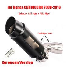 цена на Slip on CBR1000RR Motorcycle Exhaust System Tip Muffler Silencer Mid Connect Pipe Whole Set Pipe for Honda CBR1000RR 2008-2016