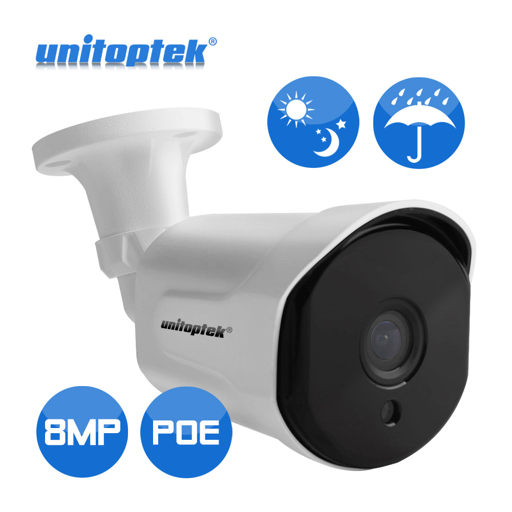 4K 8MP 5MP HD H.265 Bullet IP Camera Outdoor Onvif CCTV Camera IR 20M Night Vision Security Camera 48V POE Module Optional hikvision original international h 265 8mp mini outdoor ip camera ds 2cd2085fwd i 4k bullet cctv camera poe onvif ip67 ir 30m