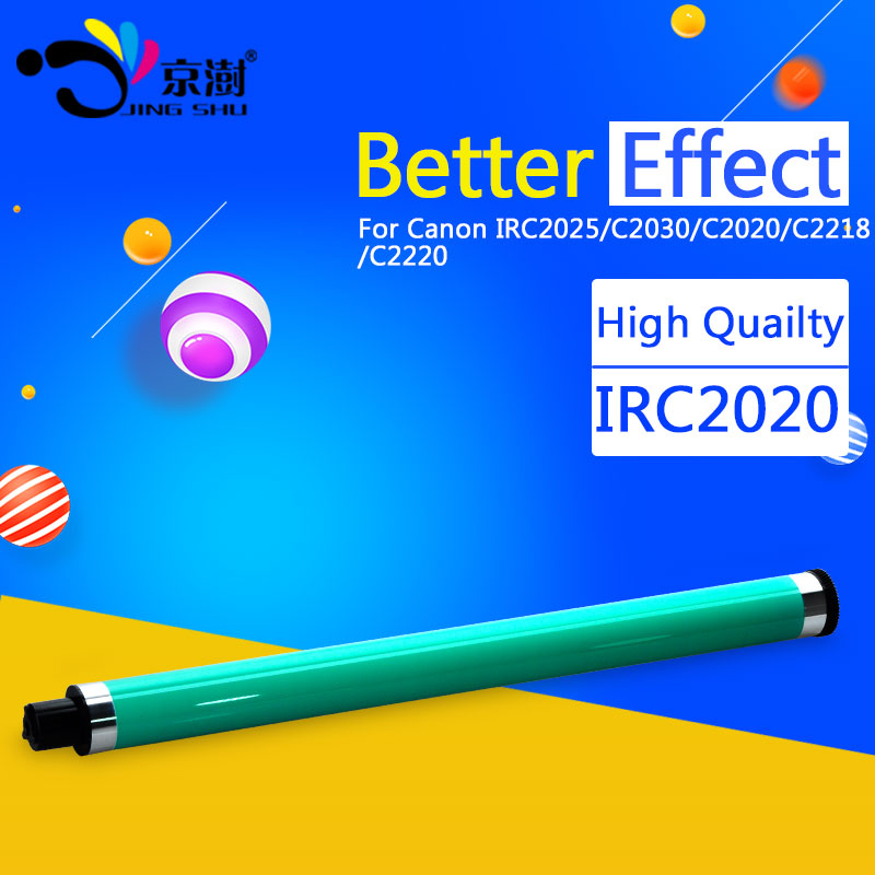 4pcs high quality Copier OPC drum IRC2020 compatible for Canon IR C2025 C2030 C2020 C2218 C2220