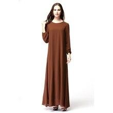 font b Muslim b font abaya font b dress b font islamic clothes for women
