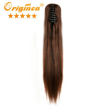 Originea Brazilian Silky Straight Natural Virgin Human Hair Ponytail Hairpieces 16″ 20″ 24″ Claw Clip Ponytail Hair Extensions
