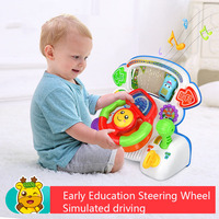 INS HOT Analog steering wheel for early childhood education Multifunctional Electric Light Music Steering Wheel