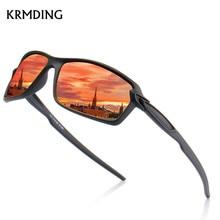 KRMDING Brand design classic polarized sunglasses men and women driver box driving glasses UV400 Gafas De Sol